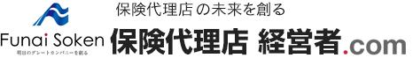 保険代理店・FP事務所の経営・未来を創る保険・FP経営者.com